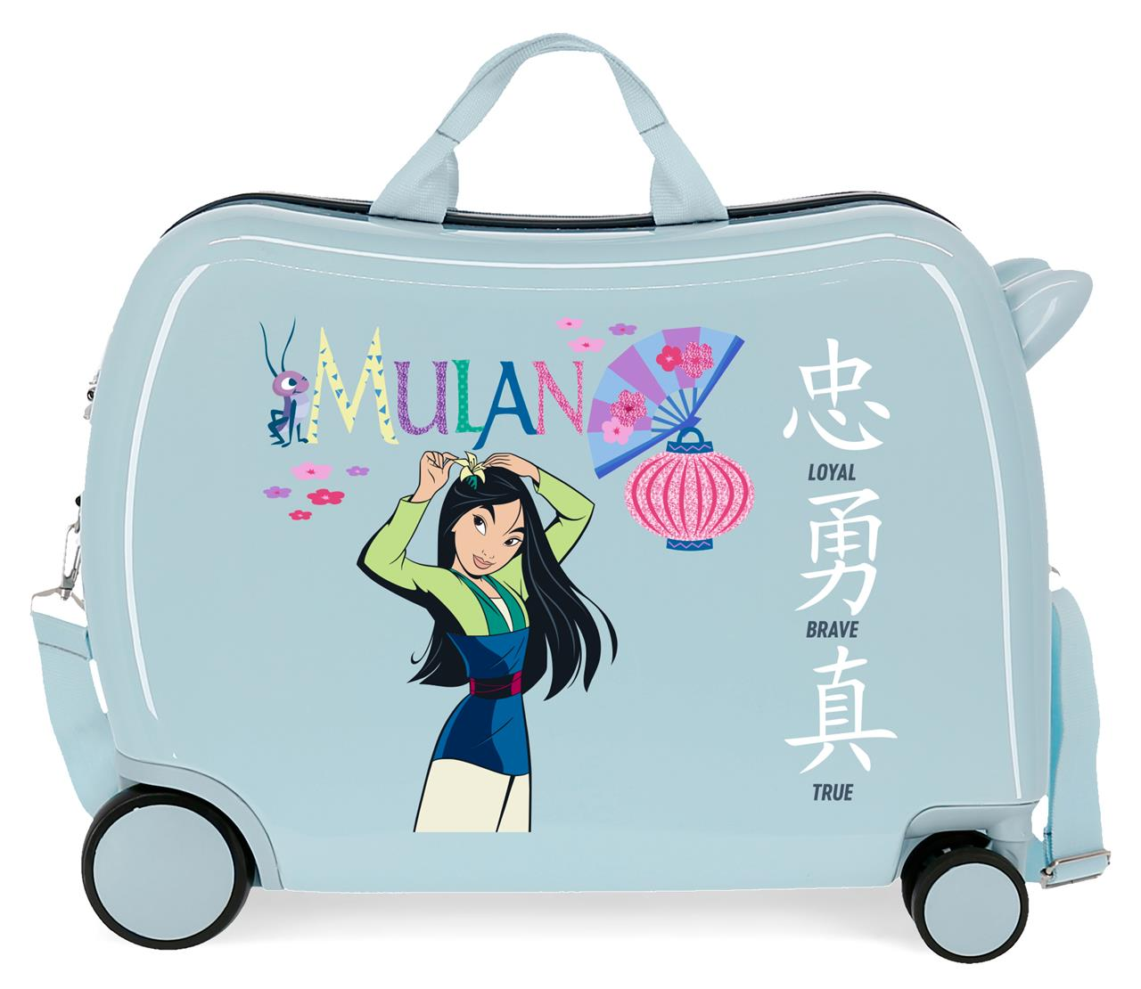 4489821 Correpasillos Princess Celebration Mulan
